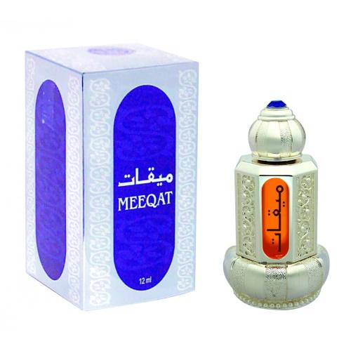 Al Haramain Meeqat Silver